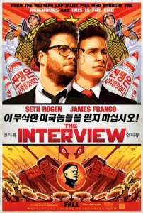 The release poster for The Interview.